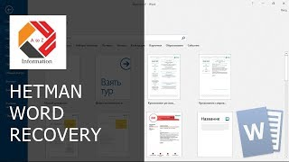 Recovering Deleted Word (DOC, DOCX) Documents With Hetman Word Recovery Software