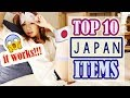 10 Interesting Things that WORK you MUST BUY in JAPAN