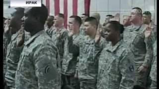 07.01.2012.Американцы подводят итоги войны в Ираке.