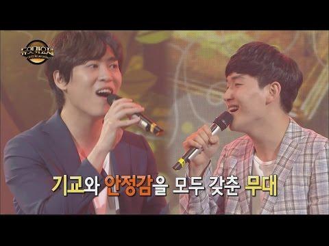 [Duet song festival] 듀엣가요제 - John Park and  Ahn Jae Min, the best harmonies provokes 20160701