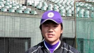 ヤマハ野球部町田選手の2011年の抱負.