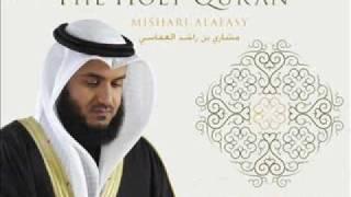 سورة الأعراف كاملة للشيخ مشارى بن راشد العفاسى