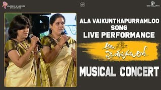 song-live-performace-by-priya-sisters-sri-krishna