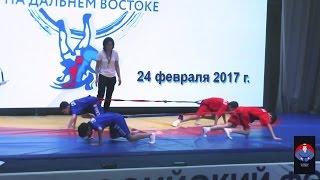 ОТКРЫТЫЙ УРОК ПО САМБО/ХАБАРОВСК/ВСЕРОССИЙСКИЙ ФОРУМ -
