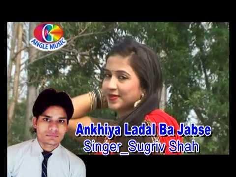 Ankhiya laral ba jabse | Ankhiya laal ba jabse | Sugreev Shah