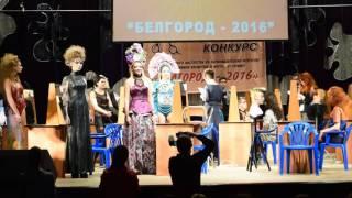 Конкурс профессионального мастерства  ЦМИ 26 02 2016