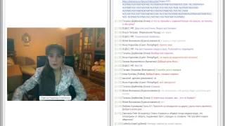 Ответы на вопросы участников обучения по ЗМ