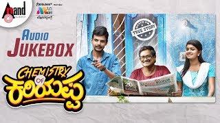Chemistry Of Kariyappa | Kannada New Audio Jukebox 2019 | Chandan Achar | Sanjana | Arav Rishik
