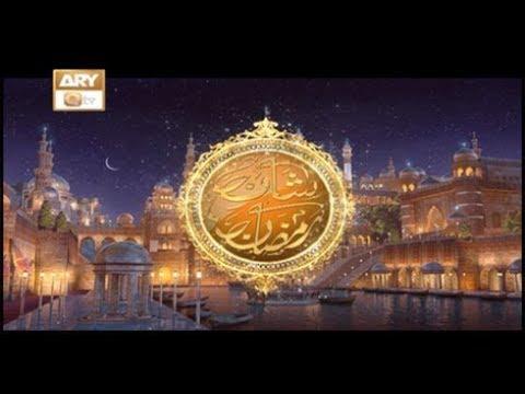 Promo Ramazan 2018 - ARY Qtv
