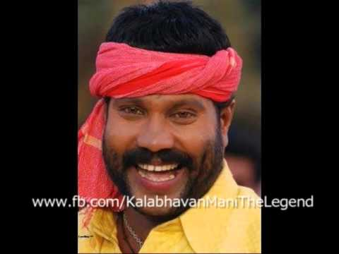 A Parali Parali Kalabhavan Mani |  Kalabhavan Mani Talking About His Father