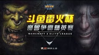 Thunder & Fire Cup Qualifier: [N] Zhou_Xixi vs. HawK [H] - Decision Game