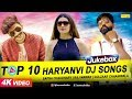 Top 10 Haryanvi Dj Song 2018 | Gulzaar Chhaniwala | Sapna Chaudhary | Latest Haryanvi Songs