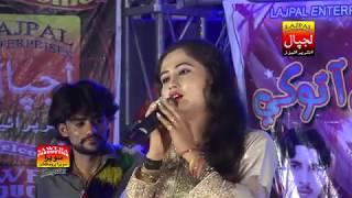 Osiyarry Main Aahin Akhrriyon | Masoom Suriya | Album 17 | LAJPAL ENTERPRISES