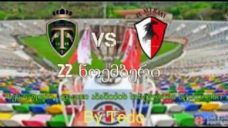 Merani (Martvili) vs Torpedo(Kutaisi) | PROMO | David Kipiani Cup Final 2016