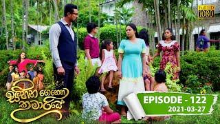 Sihina Genena Kumariye | Episode 122 | 2021-03-27 Thumbnail