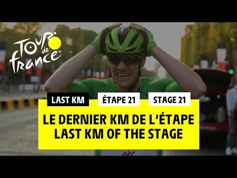 #TDF2020 - Stage 21 - Last Kilometer