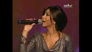 Sherine - wallah ba7ebak / شيرين - والله بحبك
