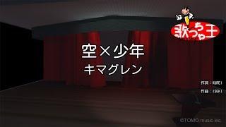 日本コカ・コーラ「Coca-Cola Happy Music サマーキャンペーン」キャン...