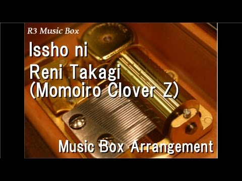 Issho ni/Reni Takagi(Momoiro Clover Z) [Music Box]