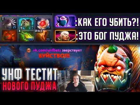 видео: НАРЕЗКА -