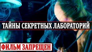 СРОЧНО К ПРОСМОТРУ!!! УДАЛЯЮТ!!! ВЫ ДОЛЖНЫ УЗНАТЬ ПРАВДУ!!! (08.07.2020) ДОКУМЕНТАЛЬНЫЙ ФИЛЬМ HD