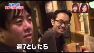 子だぬき 千歳烏山 居酒屋.