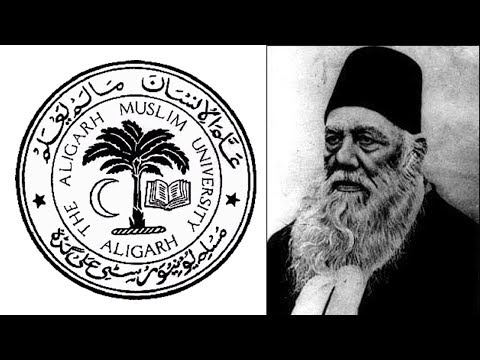 Bicentenary of Sir Syed: In Conversation With Arfa Khanum Sherwani