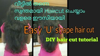How to cut 'U' shape hair cut at home||how to cut your own hair||Easy hair cut at home|Malayalam