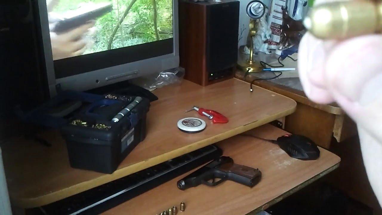 В интернет-магазине рыбохот вы можете купить сигнальное оружие, охолощенное оружие,. Латунные картриджи для сигнального пистолета мр-371. В сравнении с пластиковыми, металлические картриджи имеют следующие.