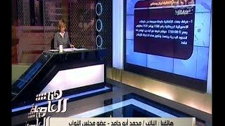 فيديو.. محمد أبو حامد: حكم مصرية «تيران وصنافير» لم ينهِ القضية.. ومراجعة الاتفاقيات حق دستوري للبرلمان