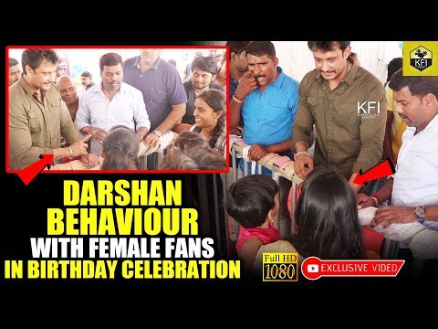 Darshan Behaviour With Female Fans In Birthday Celebration | Darshan Birthday 2018 | D Boss Birthday