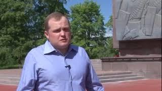 Михаил Коломыцев - о благоустройстве мемориала \