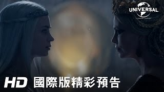 【狩獵者:凜冬之戰】最新精彩預告-4月8日 傳奇對決