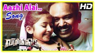 Aazhi Alai Song | Vizhithiru 2017 Tamil Movie Scenes | Sai Dhanshika gets caught | Vidharth