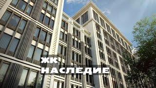 видео Зелёная Москва: зелёная долина реки Яуза