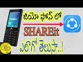 How to Use Shareit in JIO Phone in Telugu | Send or Share files using Shareit | Our Techno Prasanth