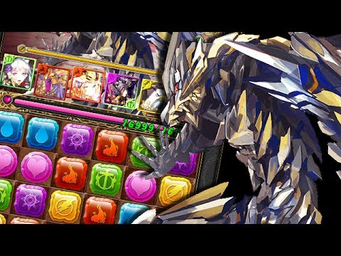 Jewel Dragon - Thunder Mechbeast (Top Level) Calisto