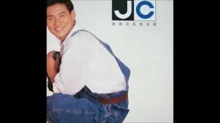 張學友 (Jacky Cheung)  - 暗戀你