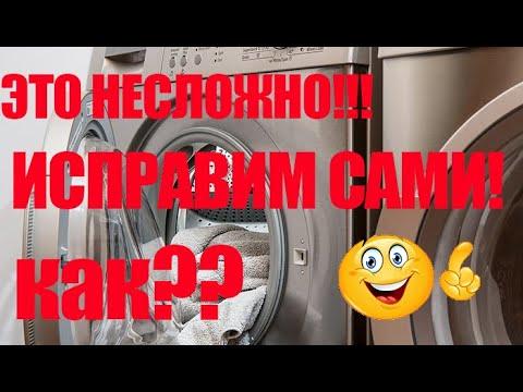 Куда наливать кондиционер в стиральной машине samsung установка кондиционеров в авто пенза