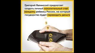 Когда закончатся разведанные запасы нефти в России?