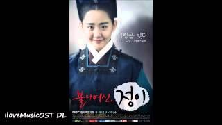 Video [MP3/DL] Baek Ah Yeon - Tears Are Also Love [Goddess Of Fire Jung Yi OST] download MP3, 3GP, MP4, WEBM, AVI, FLV Agustus 2018