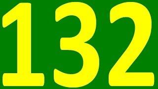 АНГЛИЙСКИЙ ЯЗЫК ПО ПЛЕЙЛИСТАМ УРОК 132 УРОКИ АНГЛИЙСКОГО ЯЗЫКА АНГЛИЙСКИЙ ДЛЯ НАЧИНАЮЩИХ С НУЛЯ
