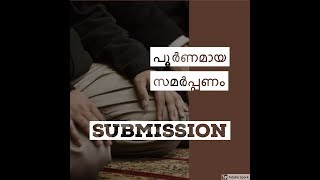 A PRAYER OF SUBMISSION | Pr.TINU GEORGE