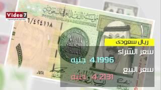 الدولار يواصل تراجعه ويسجل 15.73جنيه للشراء بالبنك الأهلى والعربى الأفريقى