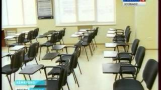 Учебный центр(, 2011-12-20T14:54:19.000Z)