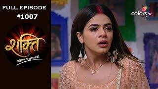 Shakti - 26th March 2020 - शक्ति - Full Episode
