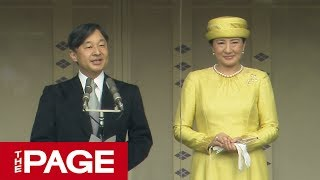 天皇陛下の即位を祝う一般参賀が4日、皇居・宮殿であり、陛下が「きょう...