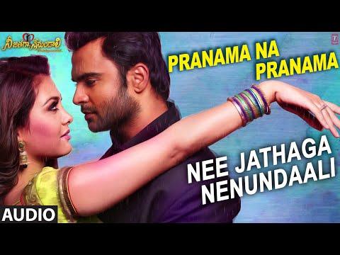 pranama-na-pranama-song---arijit-singh---nee-jathaga-nenundaali-(telugu-movie)