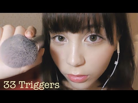 asmr-100k-special💕33-triggers-while-i-greet-you-repeatedly-(i-know-it-sounds-weird)