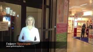 Выставка Детская мода в г.Москва